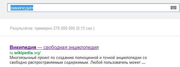 составление title - википедия