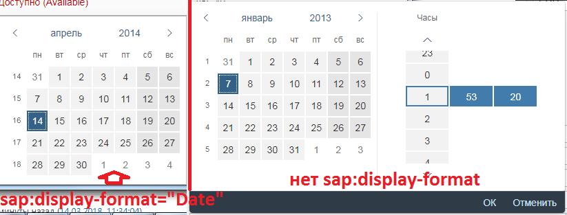 date smart controls