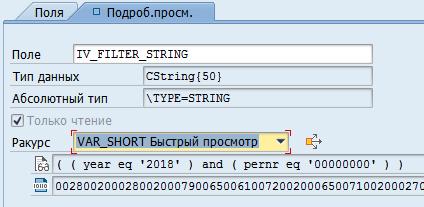 IT_FILTER_STRING